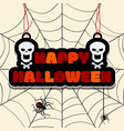 happy halloween text on the hanging sign or banner vector image