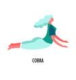 cobra pose or yoga asana sport and fitness vector image