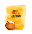 dahi festival shree krishna janmashtami vector image vector image