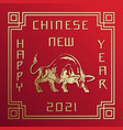 happy new year 2021 emblem or vector image