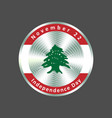 lebanese independence day metal flag s color vector image