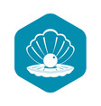 pearl in a sea shell icon simple style vector image vector image