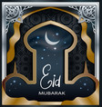 set of banners for ramadan kareem with vector image vector image