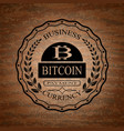 sticker with bitcoin symbol vector image