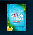 summer sale poster design template with flower vector image