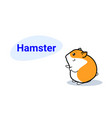 cute little hamster cartoon comic character vector image vector image