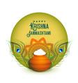 indian festival happy janmashtami greeting vector image vector image