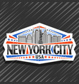 logo for new york city vector image