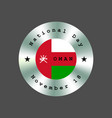 oman national day metal round badge with flag vector image