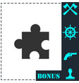 puzzle piece icon flat vector image vector image