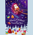 santa sleigh with chistmas and new year gifts vector image vector image