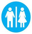 Icon toilet flat vector image