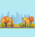 a beautiful autumn public vector image vector image