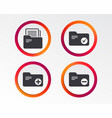 accounting binders icons add document symbol vector image vector image