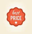 best price circular sticker on vector image