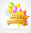 birthday blast vector image vector image