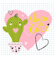 funny valentines day background with cactus vector image vector image