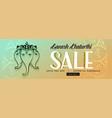 happy ganesh chaturthi festival sale banner design vector image vector image