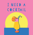 i need a cocktail summer card template vector image