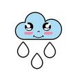 kawaii nice happy cloud raining vector image vector image