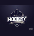 modern professional hockey logo for sport team vector image vector image