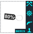 80 percent discount icon flat vector image vector image