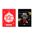 big christmas sale banners with decorative ball vector image