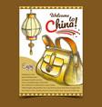 china lantern and hand luggage bag banner vector image vector image