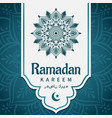 greeting card for the holy month of ramadan vector image vector image