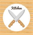 kitchen knifes crossed utensil icon vector image