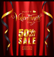 luxury valentines day sale background glitter vector image vector image
