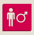 male sign grayscale version vector image vector image