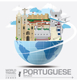 Portuguese Landmark Global Travel And Journey vector image vector image