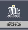 symbol with drakkar vector image vector image