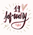 14 february hand lettering - handmade calligraphy vector image vector image