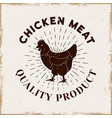 chicken meat vintage emblem with sunburst vector image