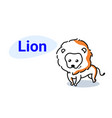 cute lion cartoon comic character with smiling vector image vector image