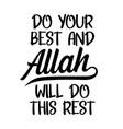 do your best and allah will this rest vector image vector image