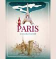 Paris retro poster vector image vector image