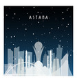 winter night in astana night city in flat style vector image