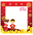 Chinese New Year Frame with Chinese Kids vector image vector image