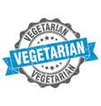 vegetarian stamp sign seal vector image vector image