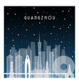 winter night in guangzhou night city vector image vector image
