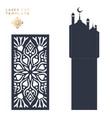laser cut islamic pattern vector image