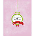 ball with Merry Christmas and Happy New Year and vector image vector image