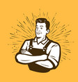 man with his arms crossed professional vector image vector image