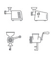 meat grinder tool icon set outline style vector image