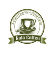 logo cup of coffee drawn by hand vintage style vector image
