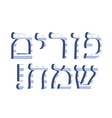 3d letter Hebrew Blue font Hebrew Caption - vector image vector image