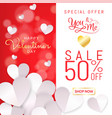 happy valentines day sale banner background for vector image